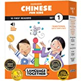 Chinese for Kids Set 1: 10 First Reader Books with Online Audio and 100 First Words (Learning Colors, Shapes, Numbers and Mor