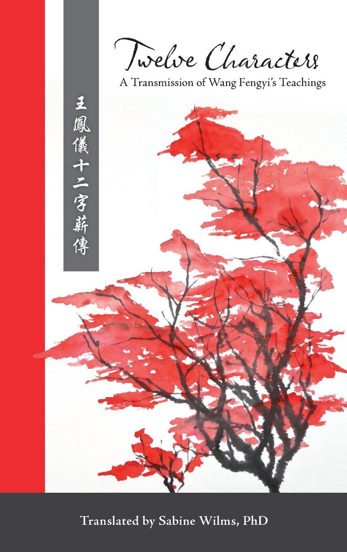 Twelve Characters: A Transmission of Wang Fengyi's Teachings pdf