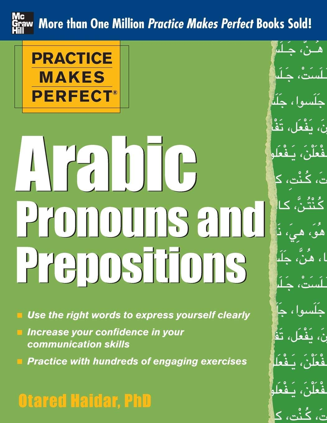 Practice Makes Perfect Arabic Pronouns And Prepositions  Practice Makes Perfect Series