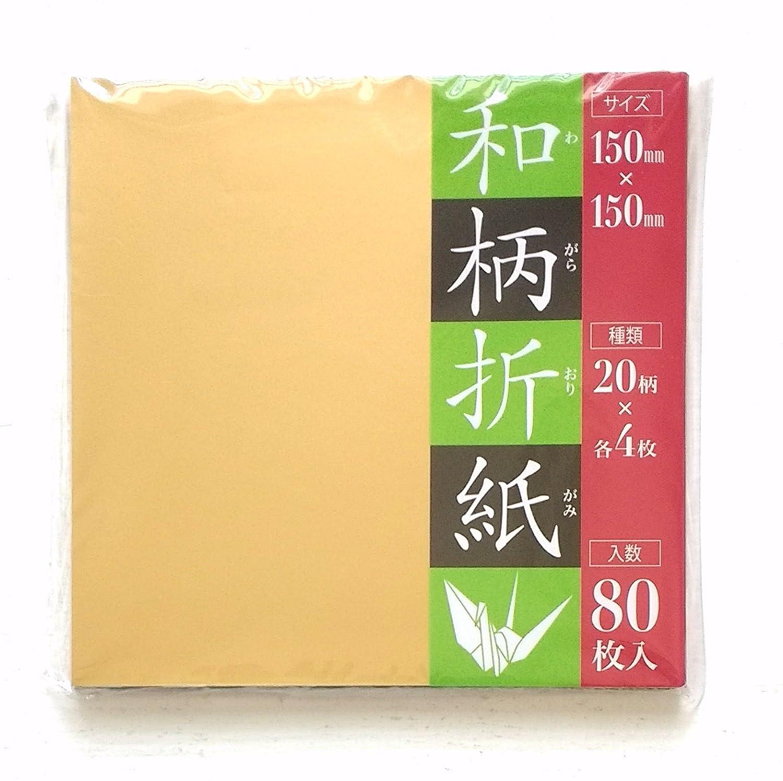 Japanese Paper Origami Sheets of 80 NPAT-032