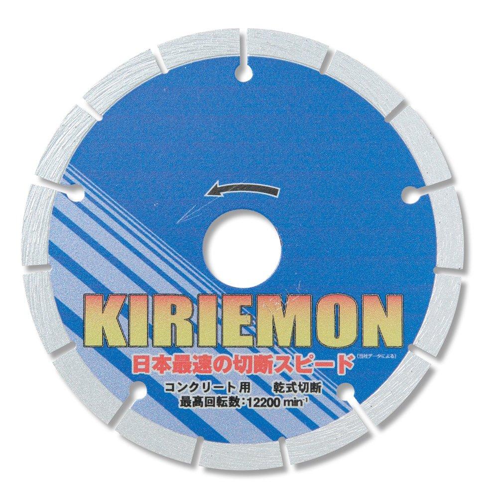 呉英製作所 KIRIEMON 125D 10枚 B01G3IE1E8 10