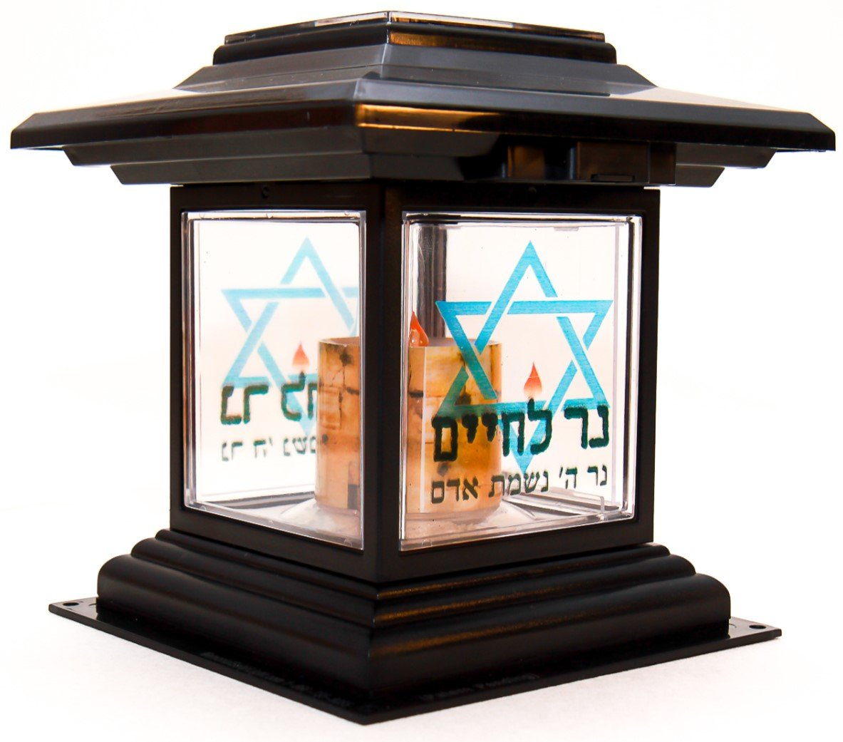 Solar Memorial Light Featuring Star Of David & Ring Of Sand From The Holy Land, Best Solar Light For Home, Garden & Cemetery. Solar Lantern Grave Lantern Light