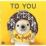 TO YOU―大切な君へ (MG BOOKS SHIROKUMAKUN BOOK)