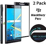 【2枚セット】blackberry priv 強化ガラス液晶保護フィルム Stouch スクリーン保護 3Dフルカラー (ブラック)