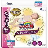 グーン テープ マシュマロ仕立て 新生児 (お誕生~5kg) 84枚 はじめての肌着