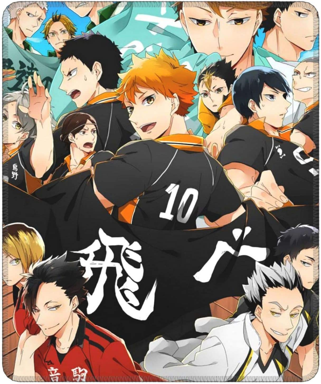 Haikyuu Mouse Pad Anime Non-Slip Mouse Pad Mat for Laptop Gaming Office 9.8x11.8 in