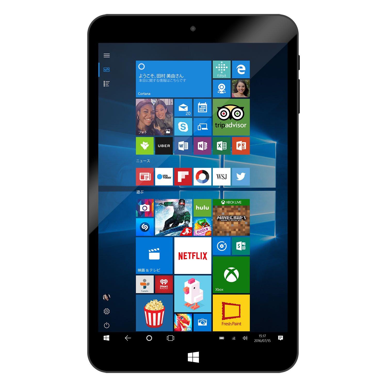 8インチ Windows8.1 with Bing タブレットPC ( Z3735F クアッドコア /メモリ 2GB /ストレージ 32GB / 8インチ IPS液晶 1280x800 / 無線LAN搭載 Bluetooth4.0 /前面背面カメラ搭載)   B078JL9V5C