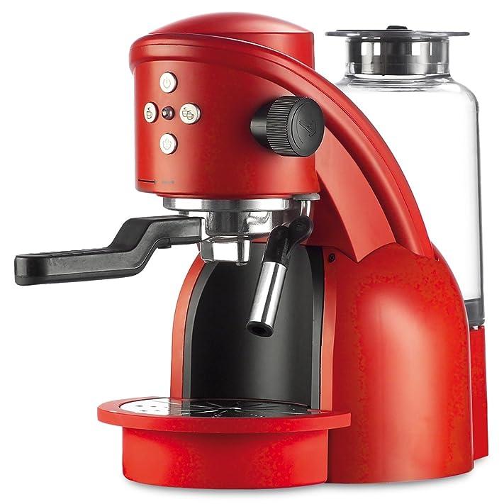 H.Koenig XP15 Cafetière Expresso Rouge 1360 W: Amazon.fr: Cuisine ...