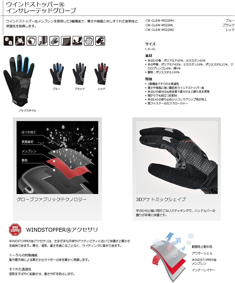 SHIMANO Handschuhe SH Windstopper Insul AMA T-M Gelb Unisex Erwachsene M