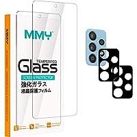 MMY - Protector de pantalla compatible con Samsung Galaxy A52 + protector de lente de cámara Galaxy A52 de cristal…
