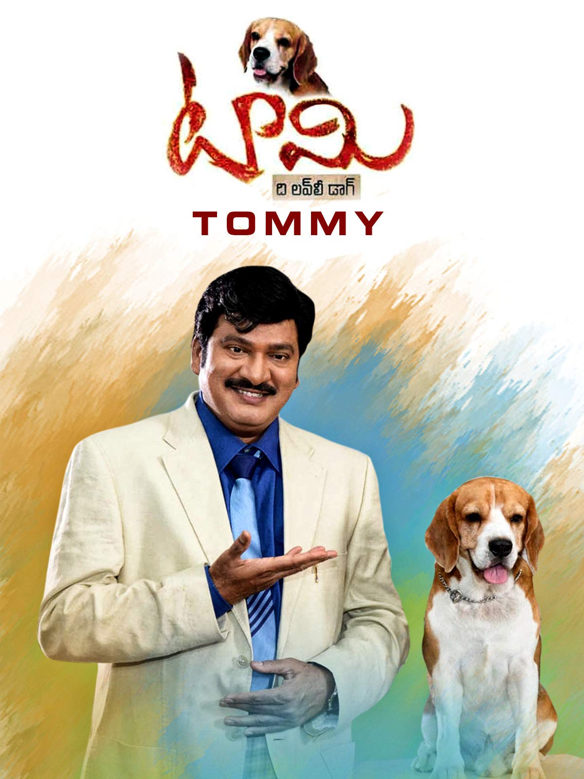 Tommy 2015 Telugu WEB-DL 720p x264 AAC 700MB ESub