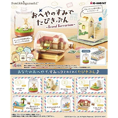 Re-Ment Miniature Japan Sumikko Gurashi Travel Terrarium Full Set 6 Packs: Toys & Games