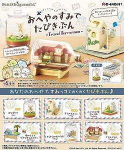 Re-Ment Miniature Japan Sumikko Gurashi Travel Terrarium Full Set 6 Packs