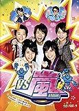 VS嵐(ARASHI)DVD-BOX 10枚組