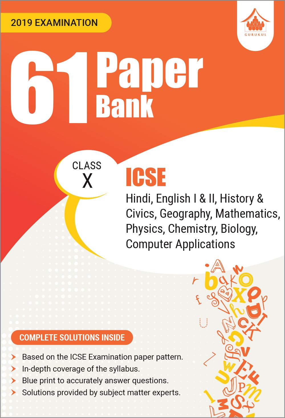 Amazon in: Buy 61 Paper Bank: ICSE Class 10 for 2019