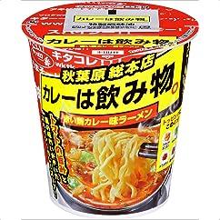 【ラーメンの新商品】サッポロ一番 カレーは飲み物。赤い鶏カレー味ラーメン 99g×12個