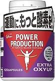グリコ パワープロダクション エキストラ オキシアップ 持久系サプリメント 120粒