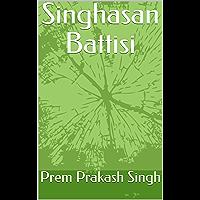 Singhasan Battisi (Hindi Edition)