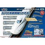 KATO Nゲージ スターターセットスペシャル N700系 新幹線 のぞみ 10-007 鉄道模型入門セット