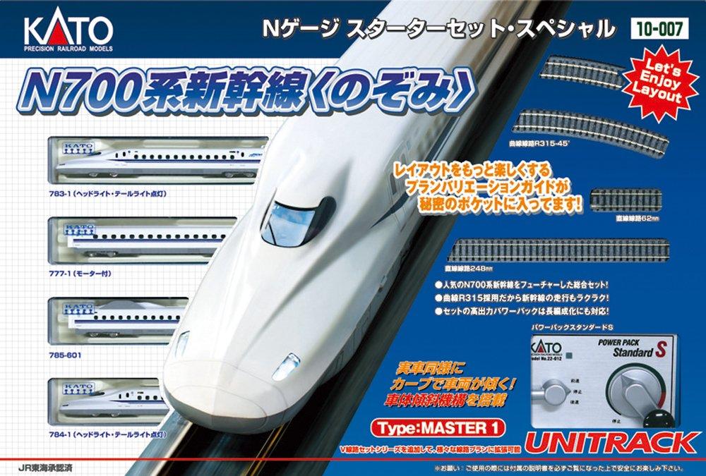 KATO Nゲージ スターターセットスペシャル N700系 新幹線 のぞみ 10-007 鉄道模型入門セット B001REES1A