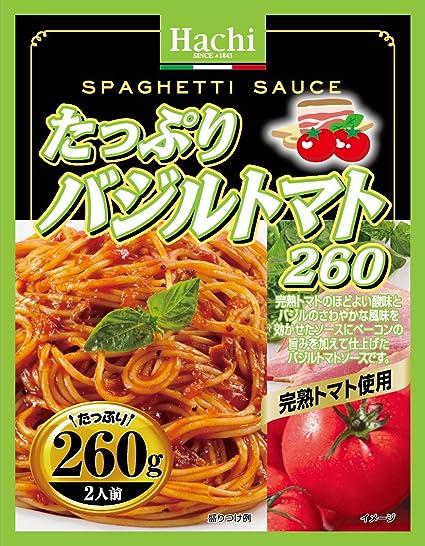 260gX24 alimentos una abeja mont?n de tomate y albahaca