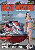 HOT WATER SPORTS MAGAZINE(ホットウォータースポーツマガジン) NO.197 2020年2月号【雑誌】