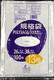 オルディー ポリバッグ 規格袋13号 L03-13