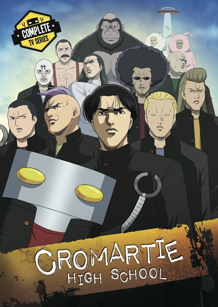 DVD : Cromartie High School Complete TV Series - Cromartie High School Complete Tv Series (2PC)