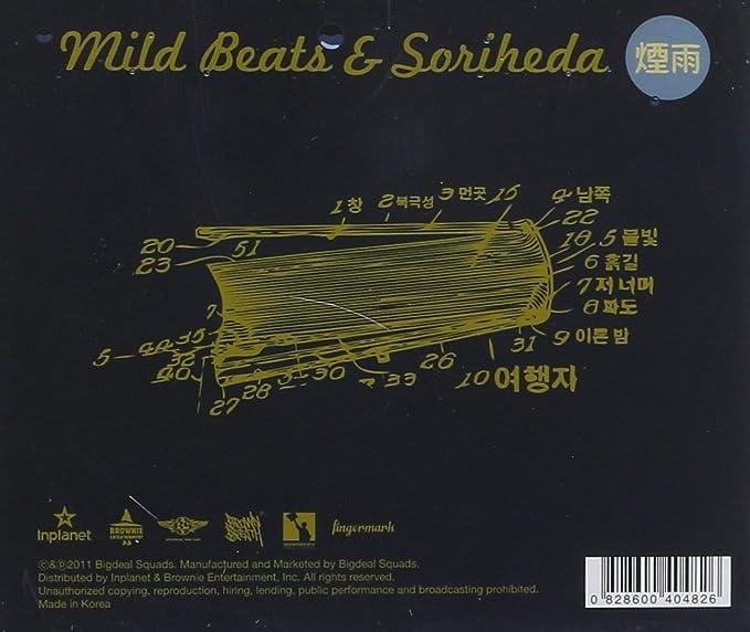mild beats soriheda