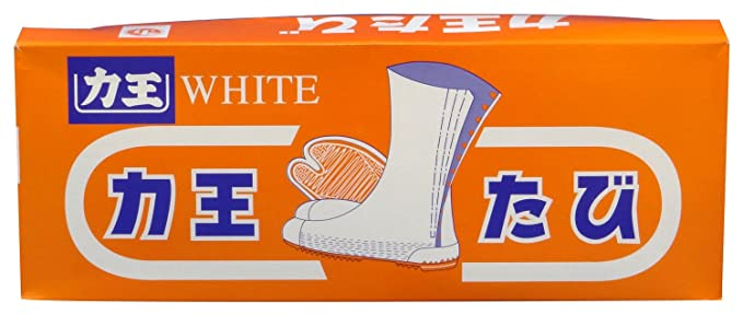 Rikio Halloween White Japanese Ninja Tabi Shoes/Boots!! w/Travel Bag! 25cm (US 7)