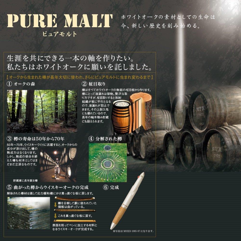Pure Malt Mitsubishi Pencil Multi Function Pen (triple pen) MSE3005 by Mitsubishi (Image #6)