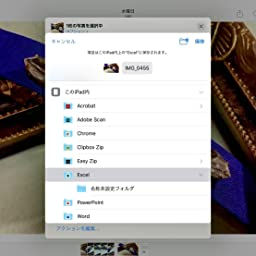 Amazon Co Jp Iphone Sd カードリーダー Iphone 最新 Ios13 双方向 データ転送 マイクロsd カードリーダー Iphone 充電 Iphone イヤホン Usb カードリーダライター 3 5mm イヤホンジャック 変換アダプタ Iphone ハブ 5 In 1 Usb カメラ Iphone Sdカード リーダー ライタ