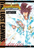 Artbook Cavaleiros do Zodiaco Lost Canvas