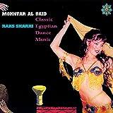 Jalilah's Raks Sharki 1: Classic Egyptian Dance Music