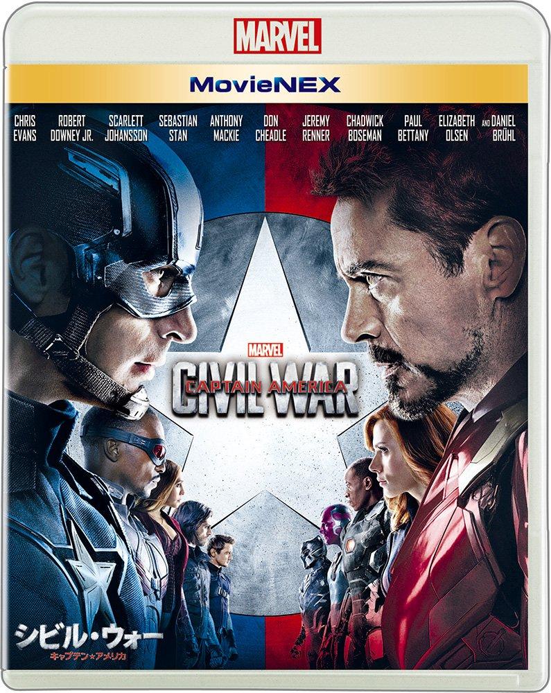 シビル・ウォー/キャプテン・アメリカ MovieNEX [ブルーレイ DVD デジタルコピー(クラウド対応) MovieNEXワールド] [Blu-ray]