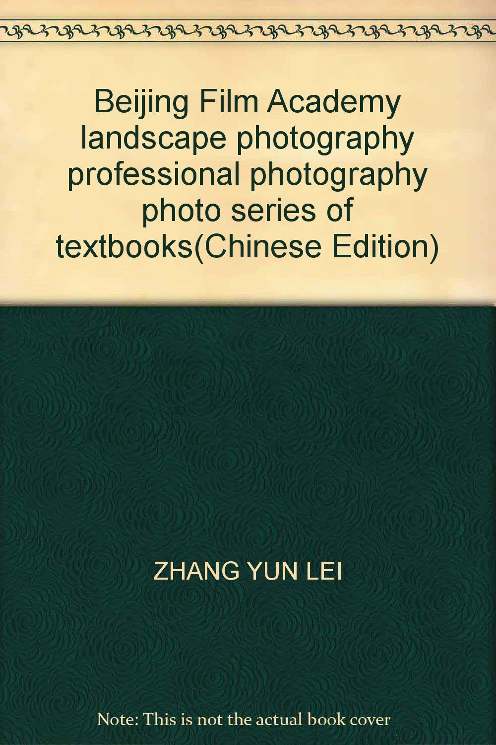 Beijing Film Academy landscape photography professional photography photo series of textbooks(Chinese Edition) pdf