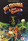 Big Trouble In Little China [Import anglais]