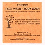 ETHERIC Face & Body Wash Herbal Powder (75 gms)