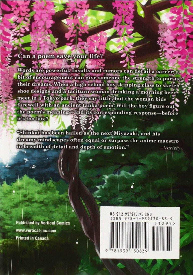 Garden Of Words Amazones Makoto Shinkai Midori Motohashi