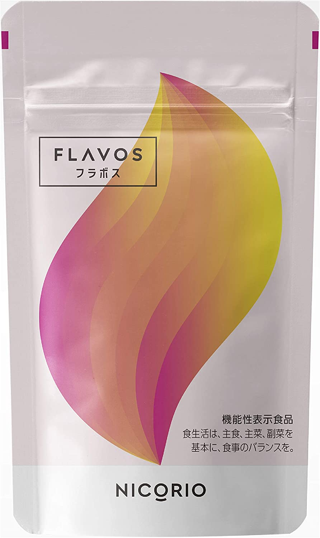 Amazon | 【 機能性表示食品 】 FLAVOS フラボス 31粒/1袋 [ お腹の脂肪を消費 お腹まわりの脂肪を減らす ブラックジンジャー ]  NICORIO ニコリオ | NICORIO | ダイエットサプリメント