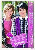 "D2 The First Message #2 荒井敦史×阿久津愼太郎 ""Versus"" [DVD]"