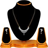 Quail Alloy Women's Pride American Diamond Mangalsutra Set for Women with Earring Set & Long Chain / Jewellery for Women