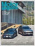 Motor Magazine (モーターマガジン) 2019年6月号 [雑誌]
