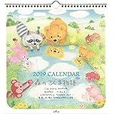 日本ホールマーク 森のこぐま物語 2019年 カレンダー 壁掛け 大 743772