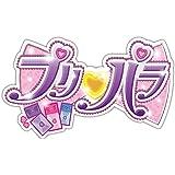 【Amazon.co.jp限定】プリパラ ULTRA MEGA MIX COLLECTION Vol.2(オリジナルステッカー付)