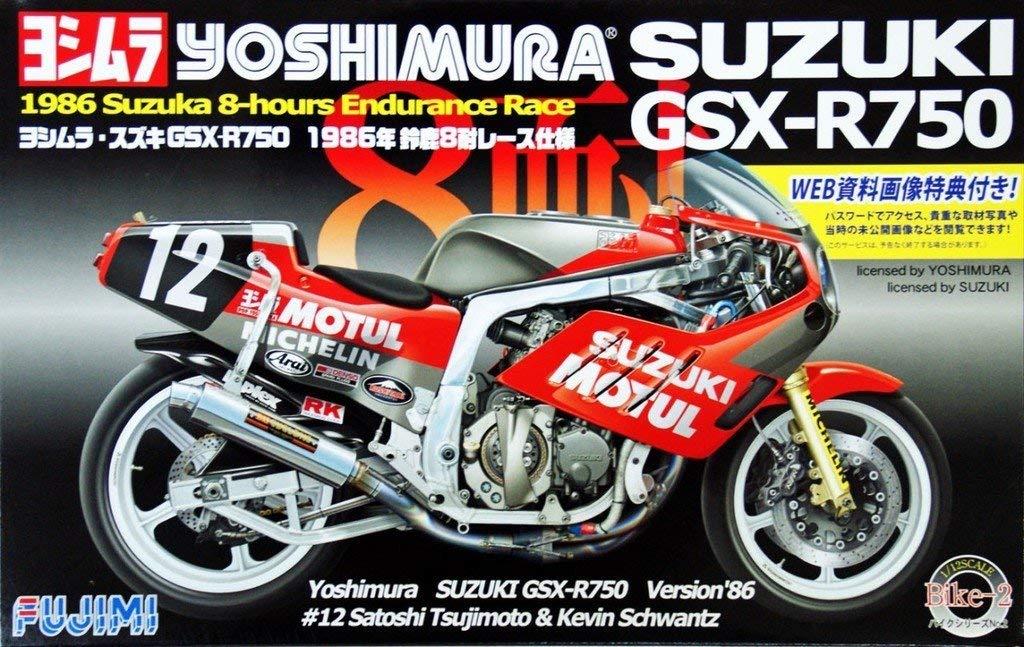 フジミ模型 1/12 ディテールアップシリーズ No.37 ヨシムラスズキ GSX-R750専用エッチングパーツ B004ASOL8A