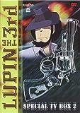 Lupin III Special Tv Box 02 (4 Dvd) [Italia]