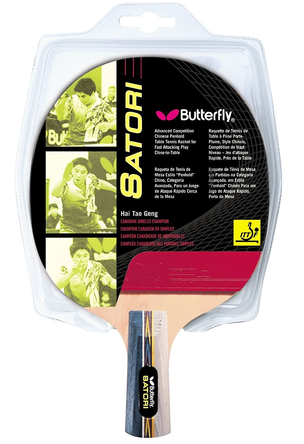 Amazon.com   Butterfly 8294 Satori (Chinese Penhold) Table Tennis Racket    Sports   Outdoors 1865999b33df2