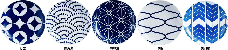 KIHARA(キハラ)「KOMON 取皿 5枚セット」