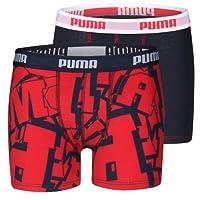 Puma College Text 2P Boy's Boxer Multi-Coloured